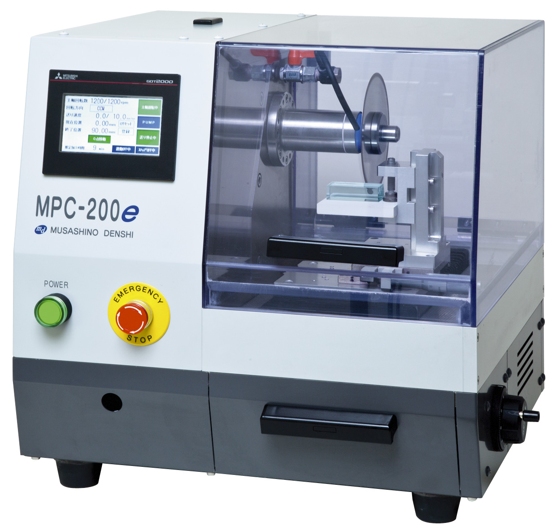 ブレード切断機MPC-200e